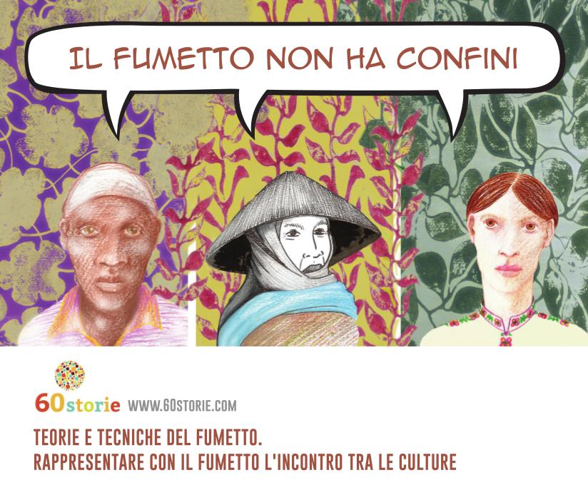 60storie_FUMETTI-Cartolina